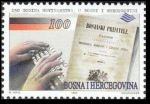 1996 Bosnia Herzegovina 52 150 years of Bosnia Herzegovina
