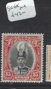 MALAYA  KEDAH  (P0704BB)  SULTAN  $5.00     SG 68     MOG