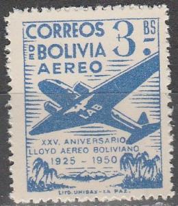 Bolivia #C134 MNH F-VF (V2413)