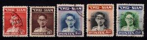 Thailand 1947 King Bhumibol Definitives Part Set [Used]