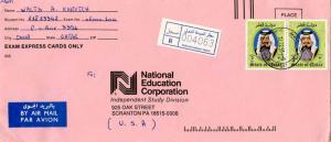 Qatar 3R Sheik Khalifa (2) 1991 Doha International Airport Registered Airmail...