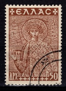 Greece 1948 Church Restoration Fund, 50d [Used]