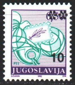Yugoslavia. 1992. 2555 from the series. Mail, pigeon, letter. MNH.