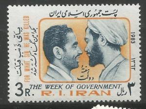 IRAN 2124, MNH, WEEK OF GOVERNMENT