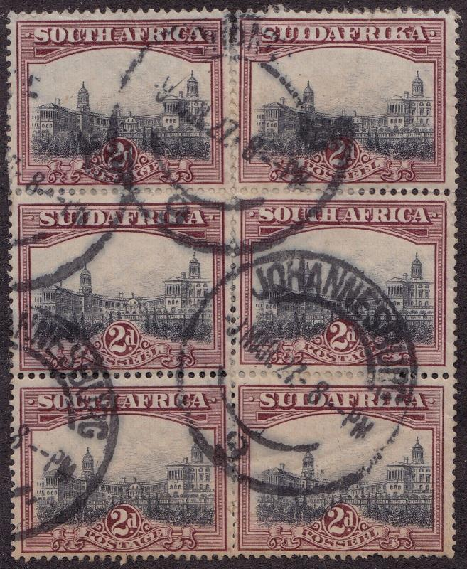 SOUTH AFRICA Used Scott # 36 Perf 14 x 14 pair - on paper, some perf sep (6 Sts)