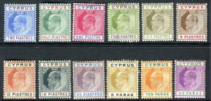 CYPRUS-1904-10 5pa to 45pi.  A superb lightly mounted mint set of 12 values