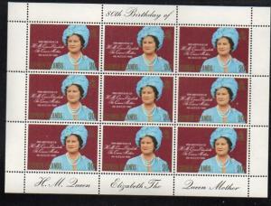 Cayman Islands Sc 443 1980 Queen Mother stamp sheet mint NH