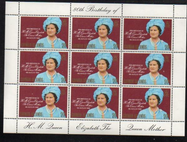 Cayman Islands Sc 443 1980 Queen Mother stamp sheet mint NH