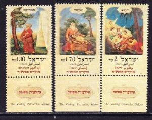 Israel #1312 - 1314 Festival MNH Singles with tab