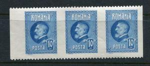 Romania 1926 Ferdinand 10 lei MH Perforation Variety ERROR Imperf vertical 6708