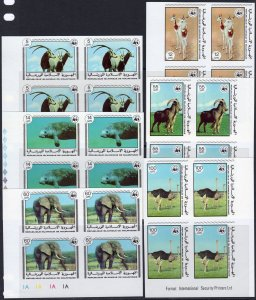 Mauritania 1978  Sc# 383/88 WWF Fauna  set (6) in Block of 4 IMPERFORATED MNH