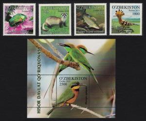 Uzbekistan Hoopoe Birds Beetle Fish Gissar State Nature Reserve 4v+MS