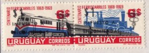 URUGUAY Scott #771e (1969) Set/Pair Diesel Locomotion VF