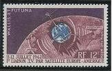 Wallis and Futuna C17 MNH (1962)