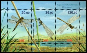 2019Kyrgyzstan 951-53/B101Insects / Dragonflies