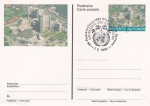 United Nations -Vienna # UX7, Postal Stationery, First Day Cancel, 1/2 Cat.
