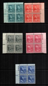 United States 826 - 830 Cat $ 51.00 plate blocks MNH