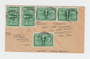 CEYLON -USA 1952 COVER, VERY SCARCE TALCASWELLA CDS, 25c RATE (SEE BELOW)