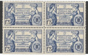 Doyle's_Stamps: Nice French MNH 1 Fr 75c Block of Scott #332**  cv $20