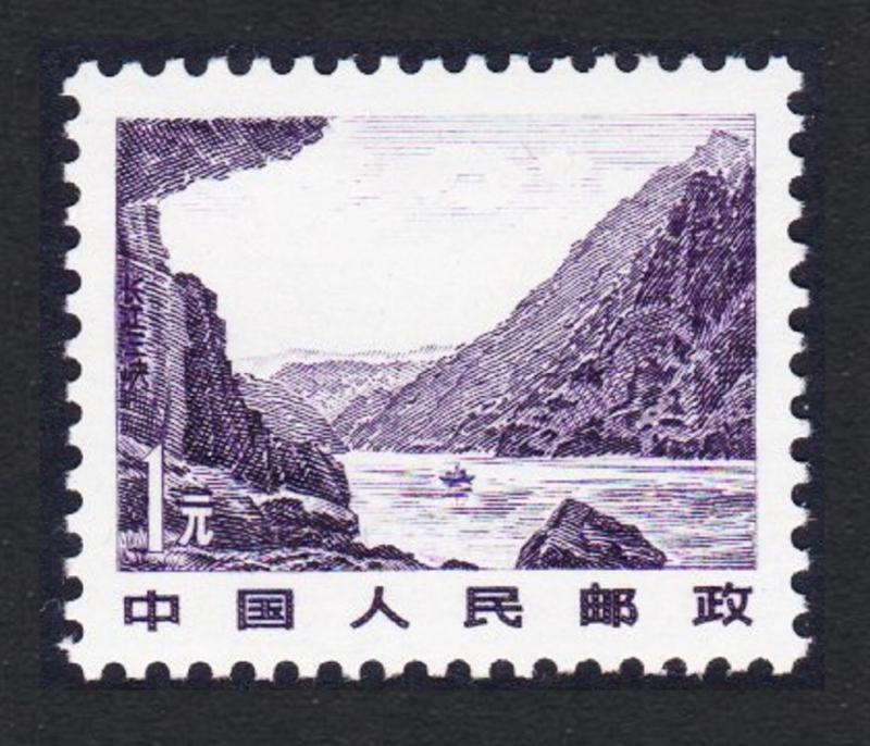 China Tourist Attractions Definitives 1Y SG#3114 SC#1737