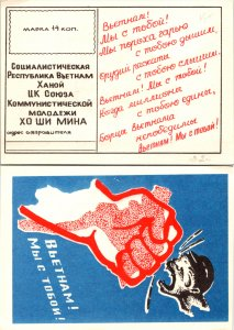 Russia, Picture Postcards