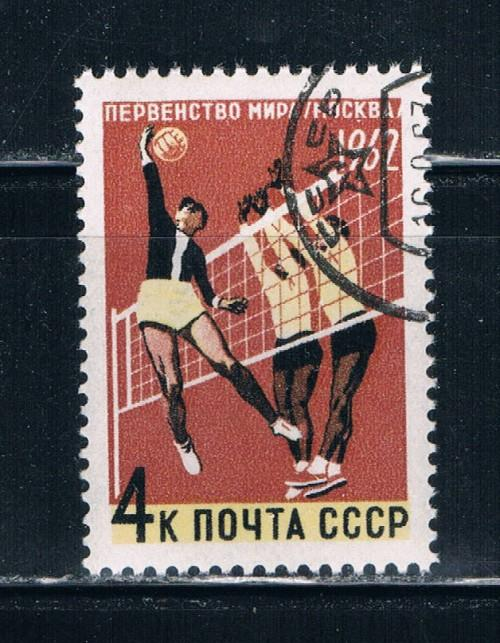 Russia #2604 Used Volleyball (R0091)