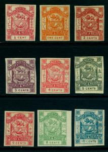 NORTH BORNEO 1888  Coat of Arms IMPERFORATED - Reference set - mint MH