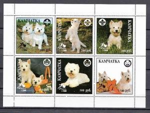 Kamchatka, 1998 Russian Local. Westies , Dog sheet of 6. #2. Scout Logo.