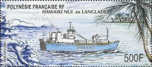 TAHITI(FRENCH POLYNESIA) / 2019 - JOIN ISSUE WITH SPM HAWAIKI (Naval, Ship), MNH