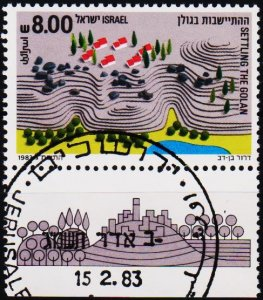 Israel. 1983 8s S.G.894 Fine Used