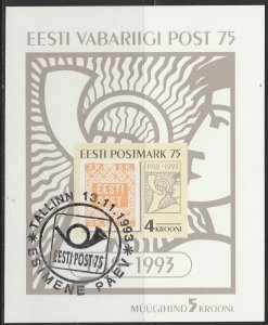 Estonia, #260a  Unused  SS From 1993