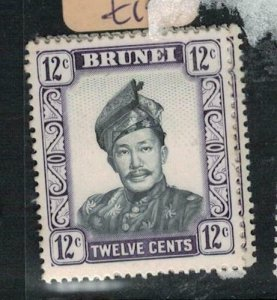 Brunei SG 125 MNH (5exv)
