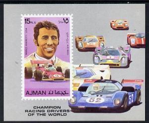 Ajman 1971 Racing Drivers & Cars imperf m/sheet unmou...
