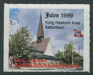 NORWAY: CHRISTMAS SEAL 1986 - NO GUM