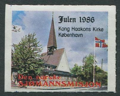 NORWAY: CHRISTMAS SEAL 1986 - NO GUM