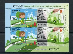 Belarus 2016 MNH Europa Think Green 4v M/S Ecology Windmills Bicycles Stamps