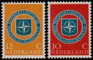 ✔️ NETHERLANDS 1959 - NATO OTAN - NVPH 720/721 ** MNH OG