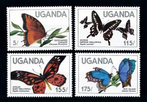[70736] Uganda 1984 Insects Butterflies  MNH
