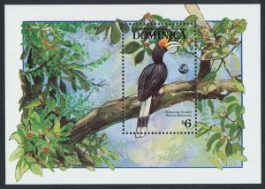 Dominica 1541 MNH Bird, Rhinoceros Hornbill, Trees