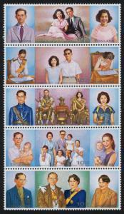 Thailand 1941 MNH King Bhumibol Adulyadej, Queen Sirikit