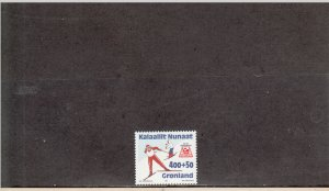 GREENLAND B19 MNH 2019 SCOTT CATALOGUE VALUE $3.00