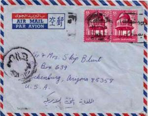 Egypt, Air Letters