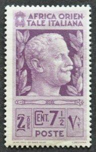 DYNAMITE Stamps: Italian East Africa Scott #3 – MINT hr