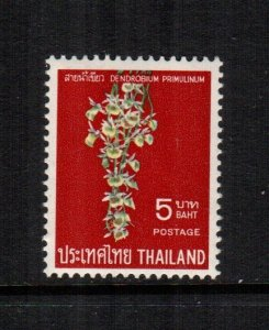 Thailand  484 MNH cat $19.00
