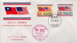 Taiwan, First Day Cover, Americana, Flags