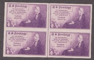 754 Mothers Day Issue VF MNH NGAI vertical line Block of 4