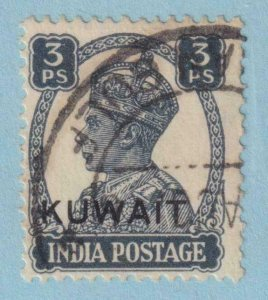 KUWAIT 59  USED -  NO FAULTS EXTRA FINE!