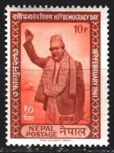 Nepal. 1961. 138. Tribhuvana, King of Nepal. MLH.