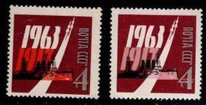 Russia Scott 2806-2807 MNH** set