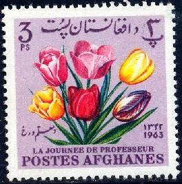 Flower, Tulip, Teachers' Day, Afghanistan stamp SC#671A mint